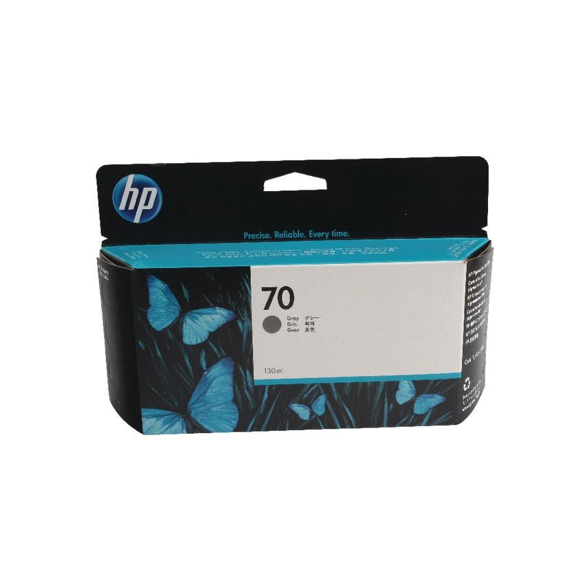 C9450A 70 Inkjet Cartridge Gry U.K. ID ZT1069091X
